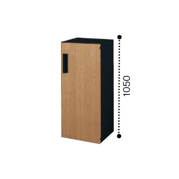 【最大3年保証】コクヨ エディア 収納システム 高さ1050mmタイプ 下置き ハーフ片開き扉 木目タイプ 本体色ブラック 幅400×奥行400×高さ1050m【BWU-SD54SF6D】