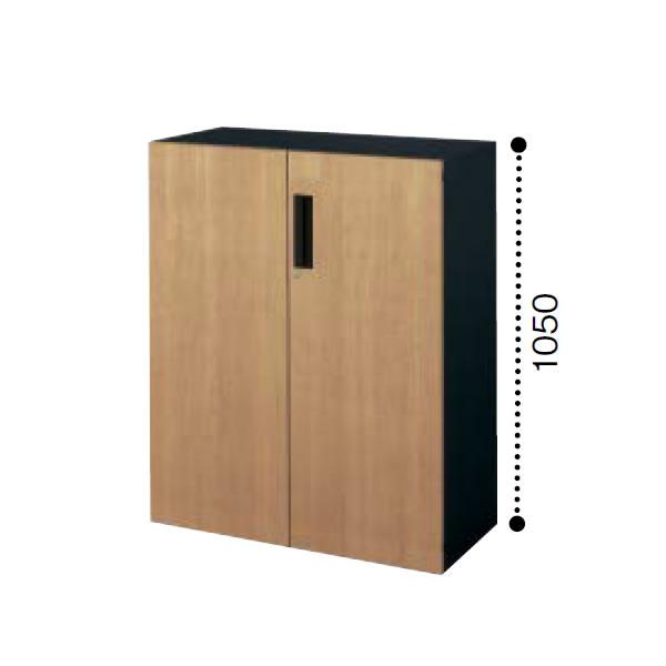 【最大3年保証】コクヨ エディア 収納システム 高さ1050mmタイプ 下置き 両開き扉 木目タイプ 本体色ブラック 幅800×奥行400×高さ1050mm【BWU-SD58SF6D】