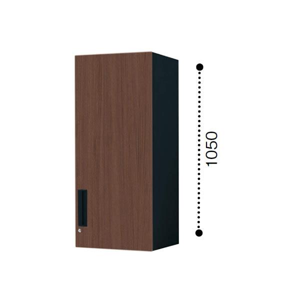 【最大3年保証】コクヨ エディア 収納システム 高さ1050mmタイプ 上置き ハーフ片開き扉 木目タイプ 本体色ブラック 幅400×奥行400×高さ1050m【BWU-SU54SF6D】