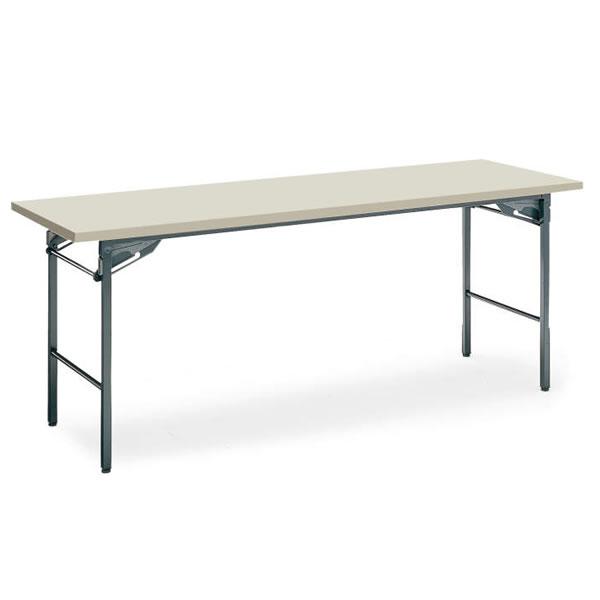 コクヨ 会議 ミーティング用テーブル KT-30シリーズ 脚折りたたみ式 棚なし 幅1500×奥行き450mm【KT-33NN】