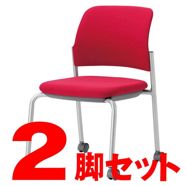 【2脚セット】ミーティングチェア 肘なし キャスタータイプ【MC-533-2SET】