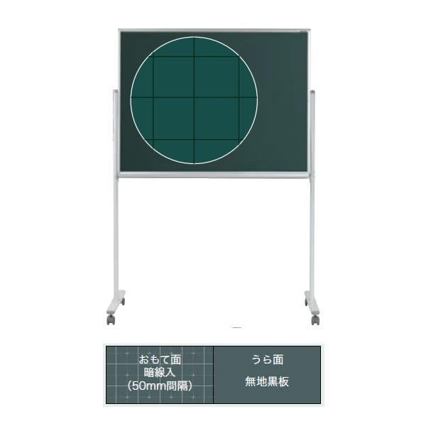 片面脚付暗線入り黒板 1210×910mm【MS34TXN】
