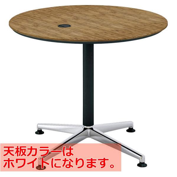 コクヨ SAIBI(サイビ) ミーティングテーブル サークルタイプ 配線あり 塗装脚 ホワイト天板 φ900【MT-X9WS81PAW】