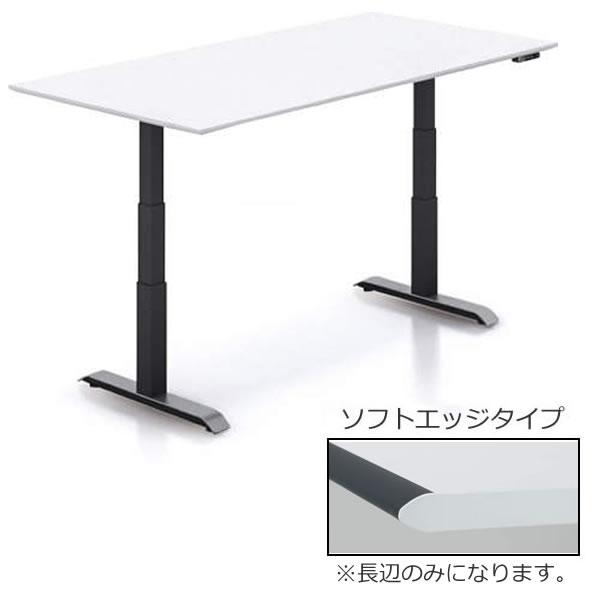 コクヨ SEQUENCE(シークエンス) ミーティングテーブル 配線なし ソフトエッジ 木目天板 幅1800×奥行900mm【SD-SEKA189N】