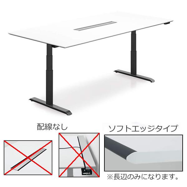 コクヨ SEQUENCE(シークエンス) 会議用テーブル 配線なし ソフトエッジ 木目天板 幅2100×奥行1050mm【SD-SEKA211】