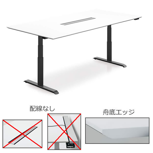 コクヨ SEQUENCE(シークエンス) 会議用テーブル 配線なし 舟底エッジ 木目天板 幅2100×奥行1050mm【SD-SEKS211】