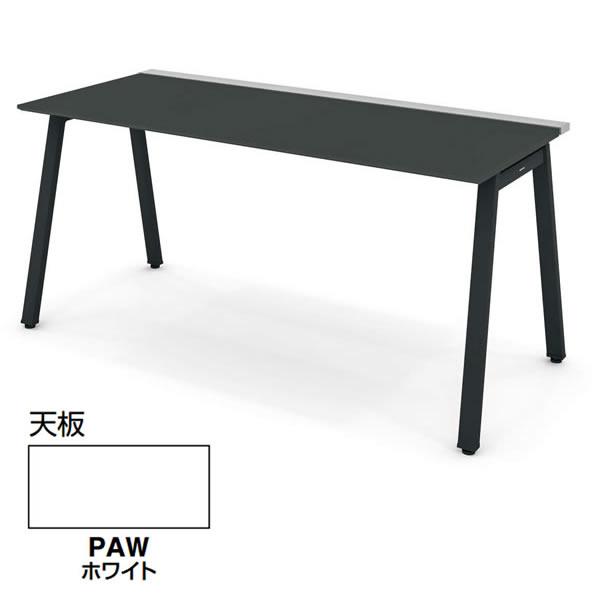 コクヨ SAIBI-TX(サイビティーエックス) スタンダードテーブル ホワイト天板 幅1500×奥行800mm【SD-T158V-PAW】