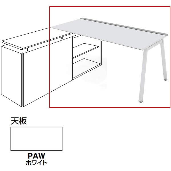 コクヨ SAIBI-TX(サイビティーエックス) テーブル部分 R側 ホワイト天板 幅1600×奥行700mm 【収納脚別売り】【SD-TER167V-PAW】