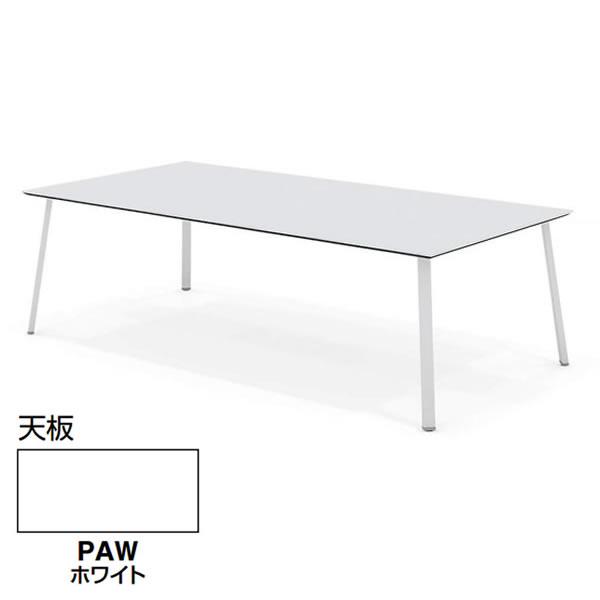 コクヨ SAIBI-TX(サイビティーエックス) 会議用テーブル スクエアタイプ 配線なし ホワイト天板 幅2400×奥行1200mm【SD-TK2412V-PAW】