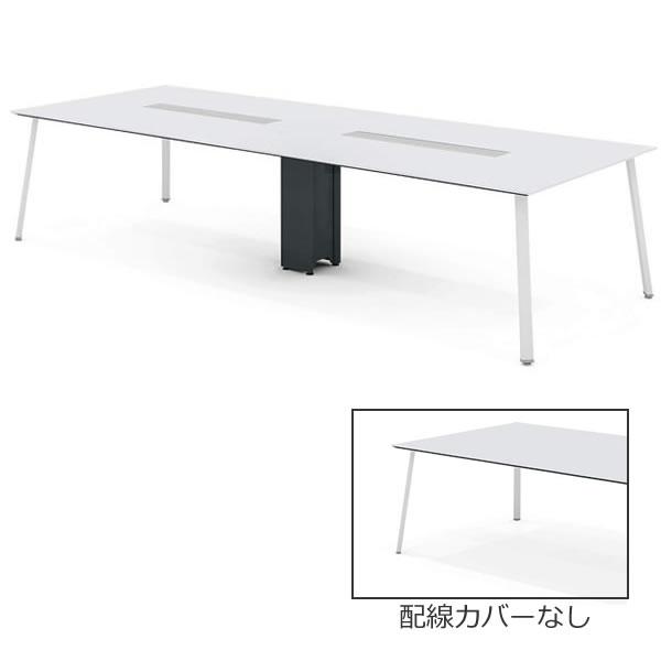 コクヨ SAIBI-TX(サイビティーエックス) 会議用テーブル スクエアタイプ 配線なし 木目天板 幅3200×奥行1200mm【SD-TK3212V】