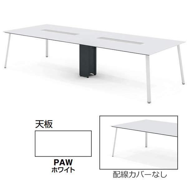 コクヨ SAIBI-TX(サイビティーエックス) 会議用テーブル スクエアタイプ 配線なし ホワイト天板 幅4800×奥行1200mm【SD-TK4812V-PAW】