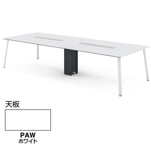 コクヨ SAIBI-TX(サイビティーエックス) 会議用テーブル スクエアタイプ アルミ配線カバー ホワイト天板 幅3200×奥行1200mm【SD-TKU3212V-PAW】