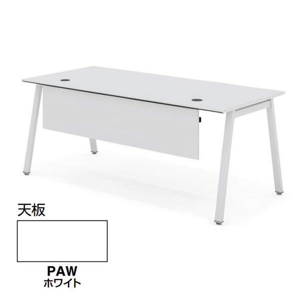 コクヨ SAIBI-TX(サイビティーエックス) マネジメントテーブル ホワイト天板 幅2000×奥行800mm【SD-TMG208V-PAW】