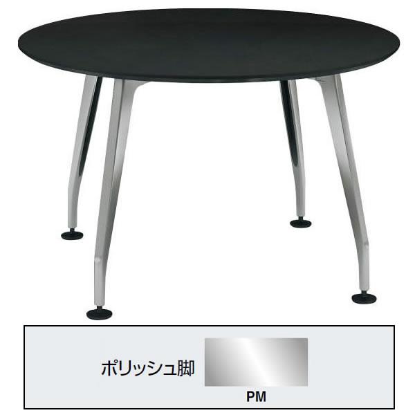 コクヨ SAIBI(サイビ) ミーティングテーブル サークルタイプ 配線なし ポリッシュ脚 木目天板 幅1200mm【SD-XK12APM】