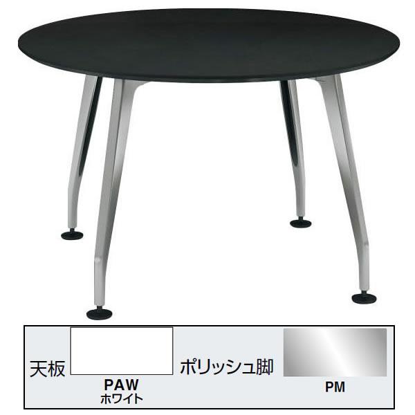 コクヨ SAIBI(サイビ) ミーティングテーブル サークルタイプ 配線なし ポリッシュ脚 ホワイト天板 幅1200mm【SD-XK12APMPAW】