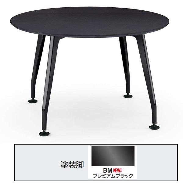 コクヨ SAIBI(サイビ) ミーティングテーブル サークルタイプ 配線なし 塗装脚 木目天板 幅1200mm【SD-XK12AS81】