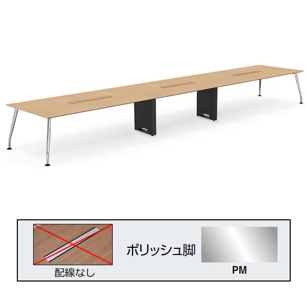 コクヨ SAIBI(サイビ) ミーティングテーブル スクエアタイプ(3連) 配線なし ポリッシュ脚 木目天板 幅6400×奥行1500mm【SD-XK6415APM】
