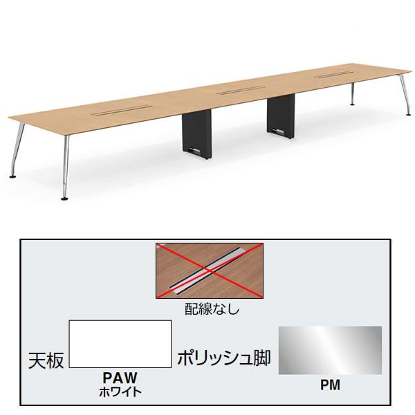 コクヨ SAIBI(サイビ) ミーティングテーブル スクエアタイプ(3連) 配線なし ポリッシュ脚 ホワイト天板 幅6400×奥行1500mm【SD-XK6415APMPAW】