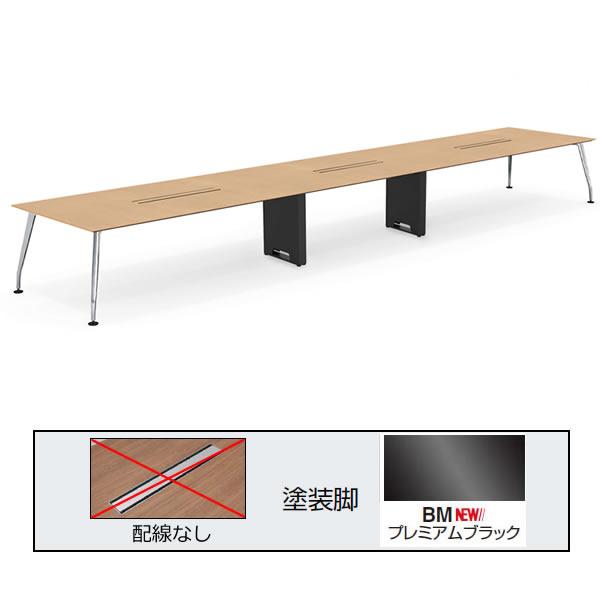 コクヨ SAIBI(サイビ) ミーティングテーブル スクエアタイプ(3連) 配線なし 塗装脚 木目天板 幅6400×奥行1500mm【SD-XK6415AS81】