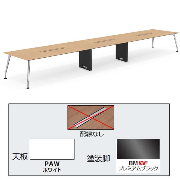 コクヨ SAIBI(サイビ) ミーティングテーブル スクエアタイプ(3連) 配線なし 塗装脚 ホワイト天板 幅6400×奥行1500mm【SD-XK6415AS81PAW】
