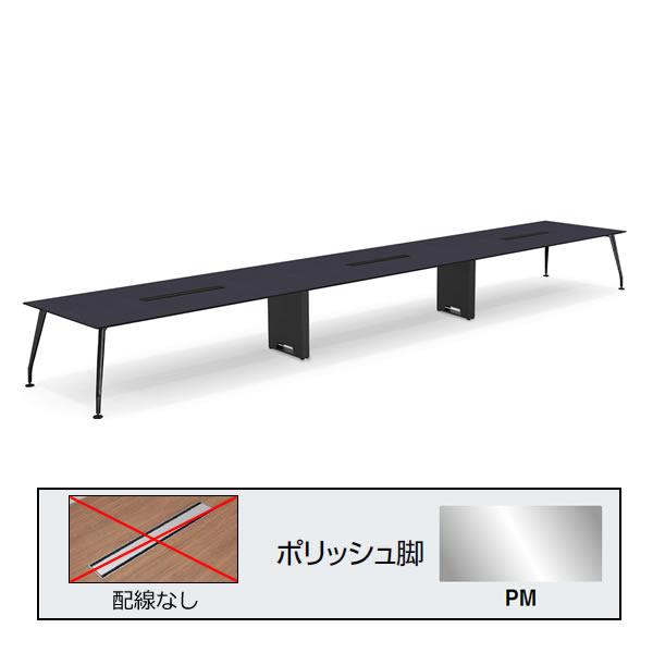 コクヨ SAIBI(サイビ) ミーティングテーブル スクエアタイプ(3連) 配線なし ポリッシュ脚 木目天板 幅7200×奥行1500mm【SD-XK7215APM】