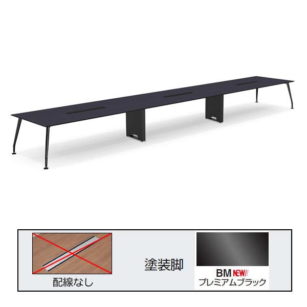 コクヨ SAIBI(サイビ) ミーティングテーブル スクエアタイプ(3連) 配線なし 塗装脚 木目天板 幅7200×奥行1500mm【SD-XK7215AS81】