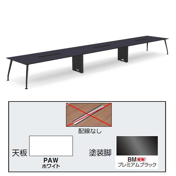 コクヨ SAIBI(サイビ) ミーティングテーブル スクエアタイプ(3連) 配線なし 塗装脚 ホワイト天板 幅7200×奥行1500mm【SD-XK7215AS81PAW】