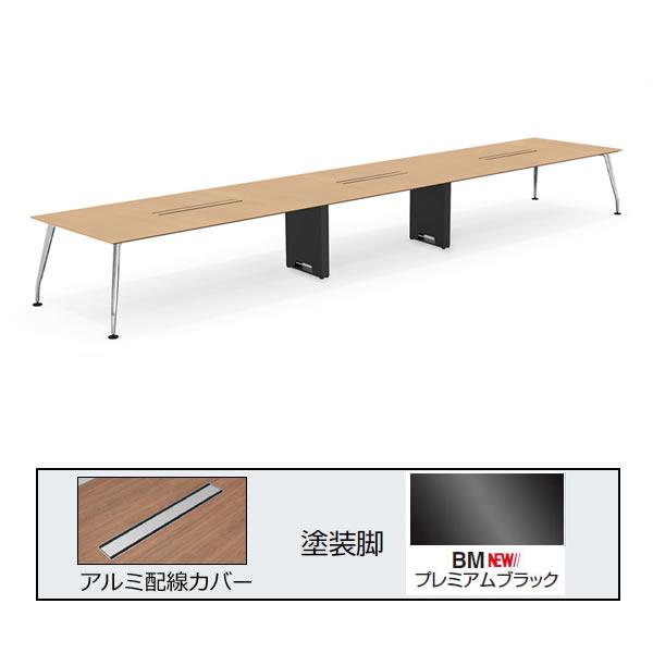 コクヨ SAIBI(サイビ) ミーティングテーブル スクエアタイプ(3連) アルミ配線カバー 塗装脚 木目天板 幅6400×奥行1500mm【SD-XKU6415AS81】