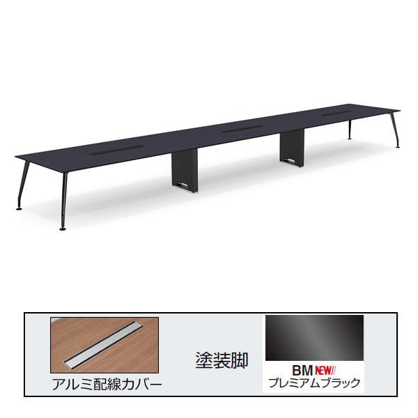コクヨ SAIBI(サイビ) ミーティングテーブル スクエアタイプ(3連) アルミ配線カバー 塗装脚 木目天板 幅7200×奥行1500mm【SD-XKU7215AS81】