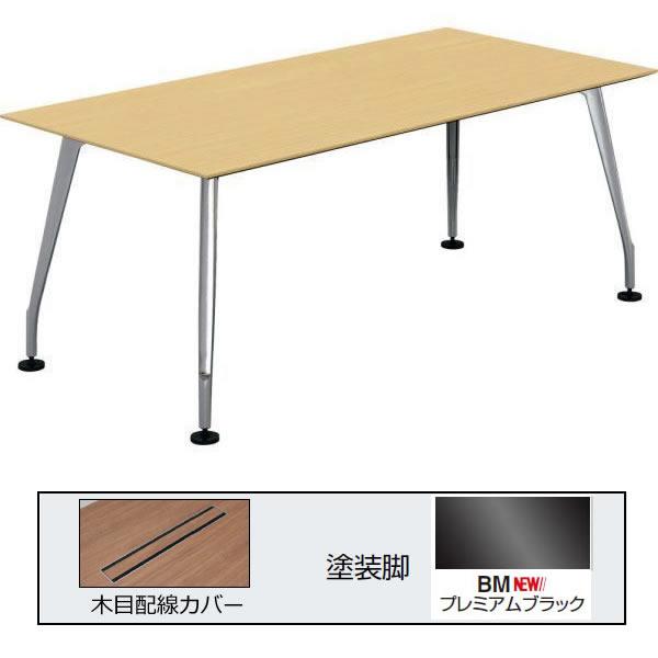 コクヨ SAIBI(サイビ) ミーティングテーブル スクエアタイプ(単体) 木目配線カバー 塗装脚 木目天板 幅1800×奥行900mm【SD-XKW189AS81】