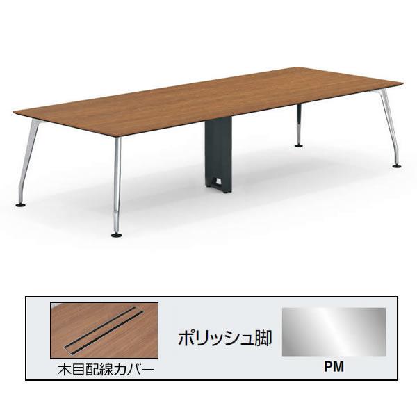 コクヨ SAIBI(サイビ) ミーティングテーブル スクエアタイプ(2連) 木目配線カバー ポリッシュ脚 木目天板 幅3200×奥行1200mm【SD-XKW3212APM】