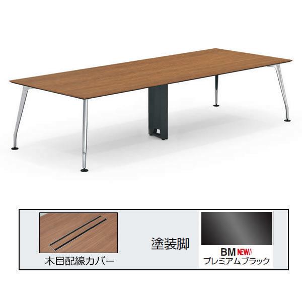 コクヨ SAIBI(サイビ) ミーティングテーブル スクエアタイプ(2連) 木目配線カバー ポリッシュ脚 木目天板 幅3200×奥行1200mm【SD-XKW3212AS81】