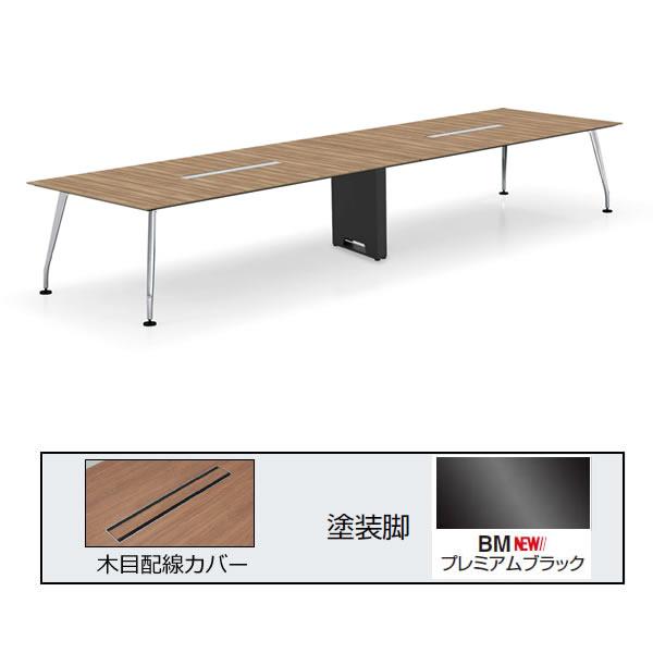 コクヨ SAIBI(サイビ) ミーティングテーブル スクエアタイプ(2連) 木目配線カバー 塗装脚 木目天板 幅4800×奥行1200mm【SD-XKW4812AS81】