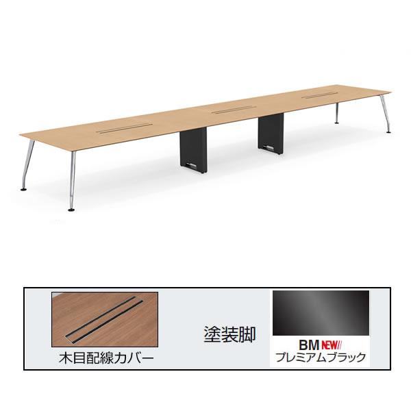 コクヨ SAIBI(サイビ) ミーティングテーブル スクエアタイプ(3連) 木目配線カバー 塗装脚 木目天板 幅6400×奥行1500mm【SD-XKW6415AS81】