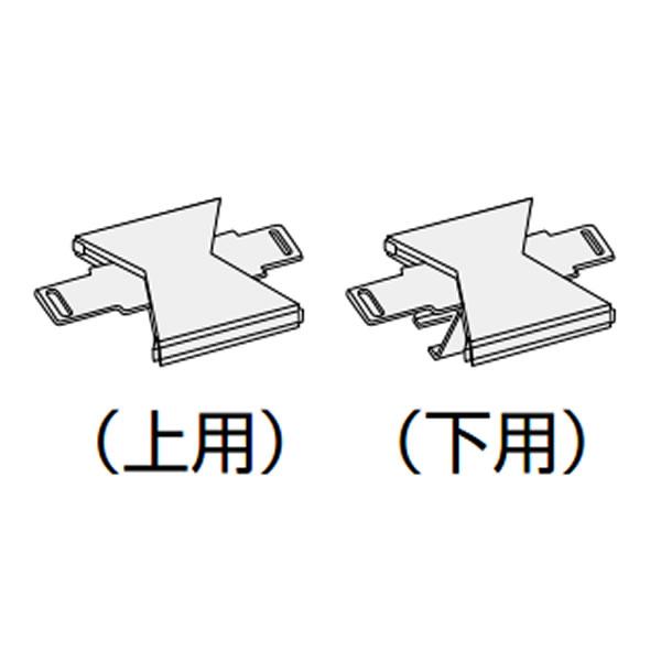 コクヨ stripel(ストライプル)専用 連結金具 上下2個セット【SNJ-ST10E6】