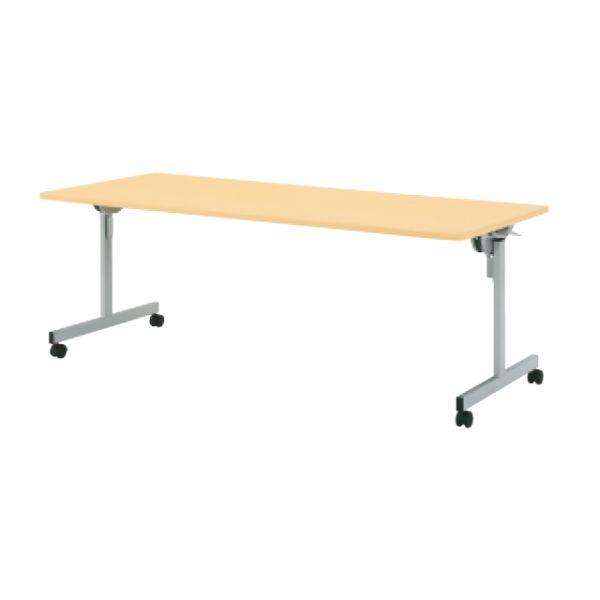 ミーティングテーブル QF W1500×D750×H700【QF-525】