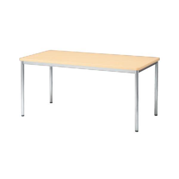 リフレッシュテーブル RT-1000 長方形 W1500×D750×H700mm【RT-1157】