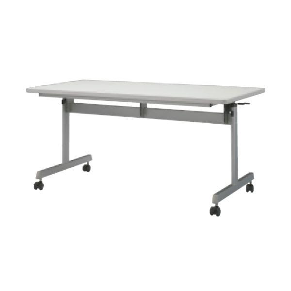 リフレッシュテーブル RT-5000 W1500×D750×H700mm【RT-5157】
