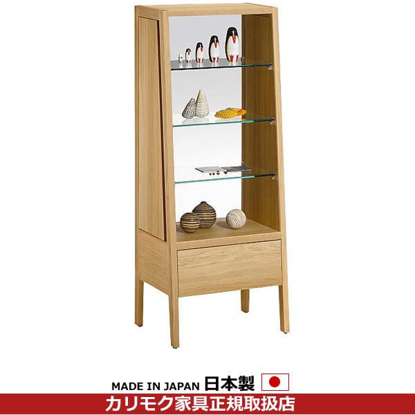 カリモク 飾棚 キュリオケース 幅487mm【QT1810】