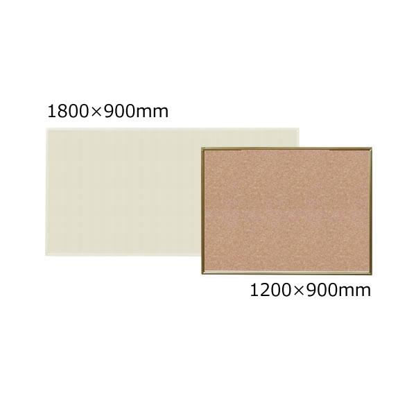 クリーンボード Cタイプ ツーウェイ掲示板タイプ カラーバリエーション 1200×900mm【RCKB34】