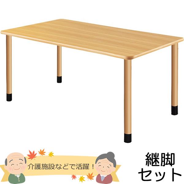 医療・福祉施設向けテーブル 幅1600×奥行き900×高さ656~736mm ※高さ3段階調節可能【UFT-4K1690】