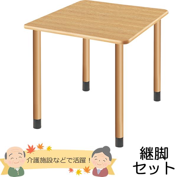 医療・福祉施設向けテーブル 幅900×奥行き900×高さ656~736mm ※高さ3段階調節可能【UFT-4K9090】