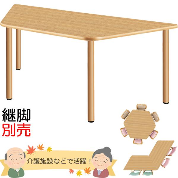 医療・福祉施設向けテーブル 幅1800×奥行き780×高さ700mm ※オプションで高さ変更可能【UFT-4SD9018】