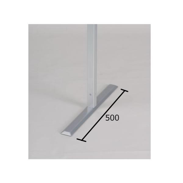 アルミポール脚(32mm角) AR連結ボード用 4面用 平ベースタイプ 高さ1800mm用【AR32T18A4】