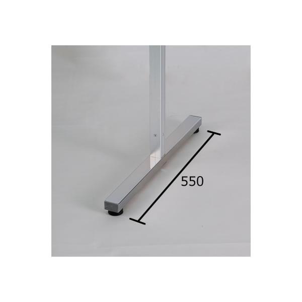 アルミポール脚(32mm角) AR連結ボード用 4面用 キャスタータイプ 高さ1800mm用【AR32T18C4】