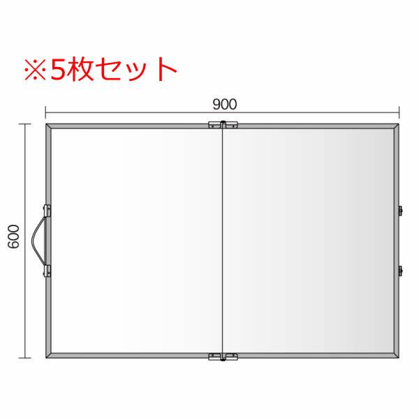 折りたたみKYボード スチールホワイト(無地) 600×900mm 5枚入り【MBV231-5SET】