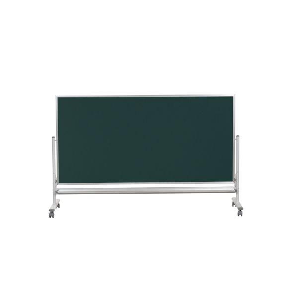 低位置黒板 両面仕様 ホワイトボード/黒板 1810×910mm【MSHL36TDN】