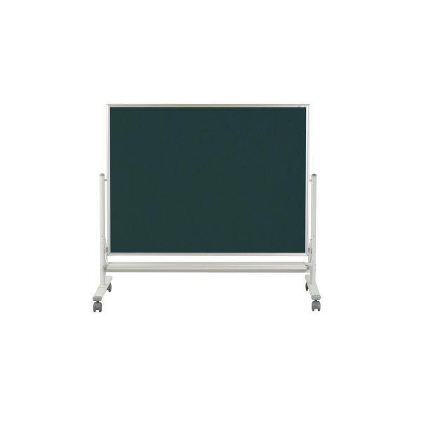 低位置黒板 両面スチール黒板 1210×910mm【MSL34TDN】