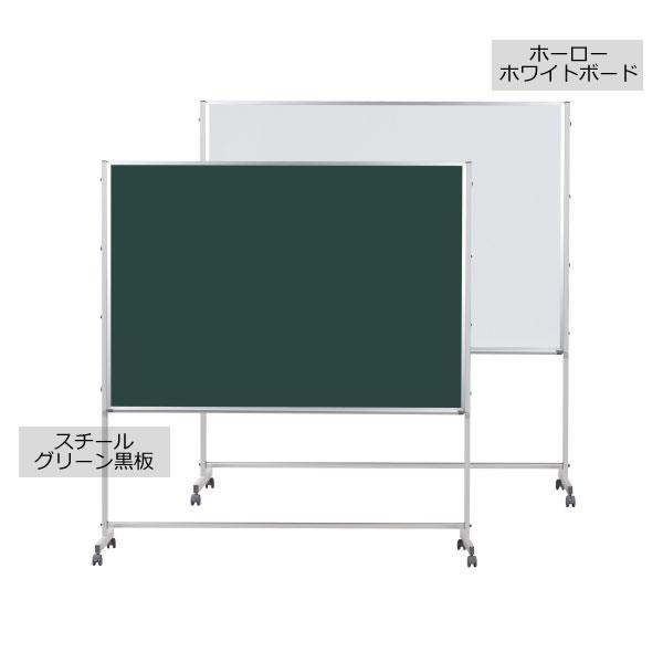 Pシリーズ 脚付 両面仕様 スチールグリーン黒板/ホーローホワイトボード 1800×1215mm【PTSH406】