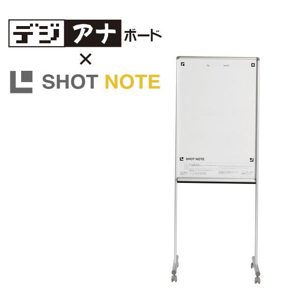 送料無料 デジアナボード オープニング 大放出セール SHOTNOTE対応ホワイトボード 映写対応 片面 SNB23T 583×880mm 安い